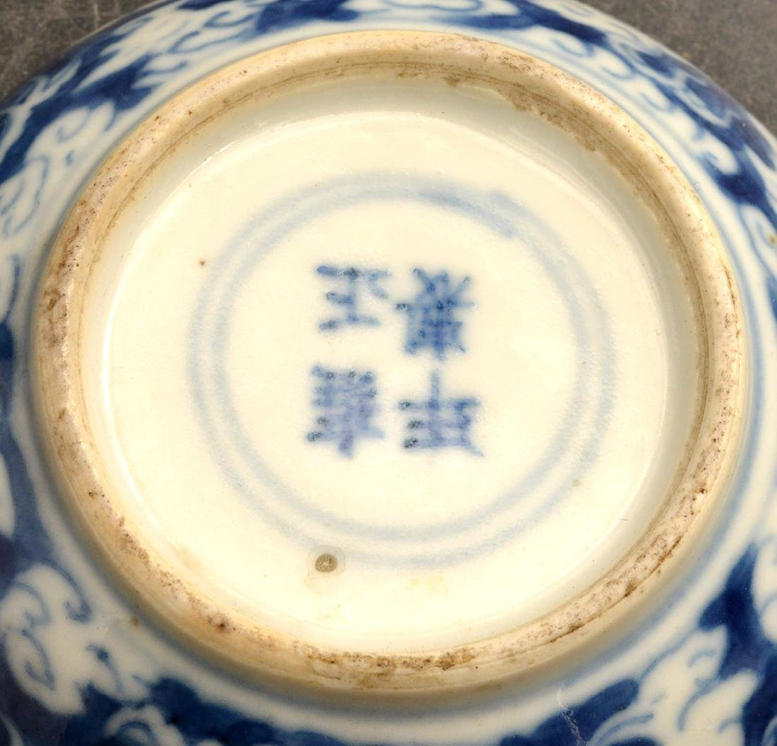 (3) Chinese blue and white porcelain dragon boxes - 7