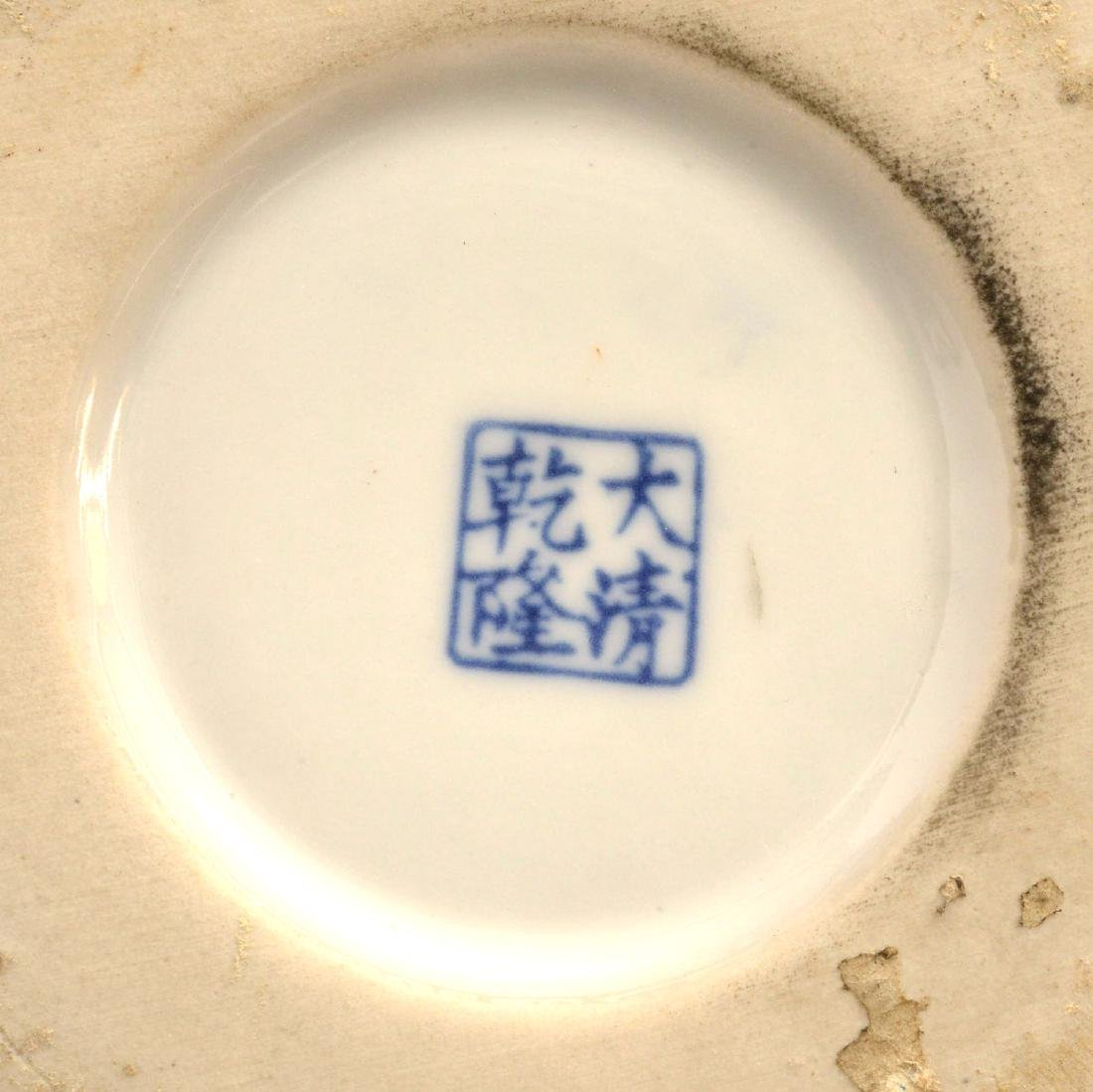 (3) Chinese blue and white porcelain dragon boxes - 9