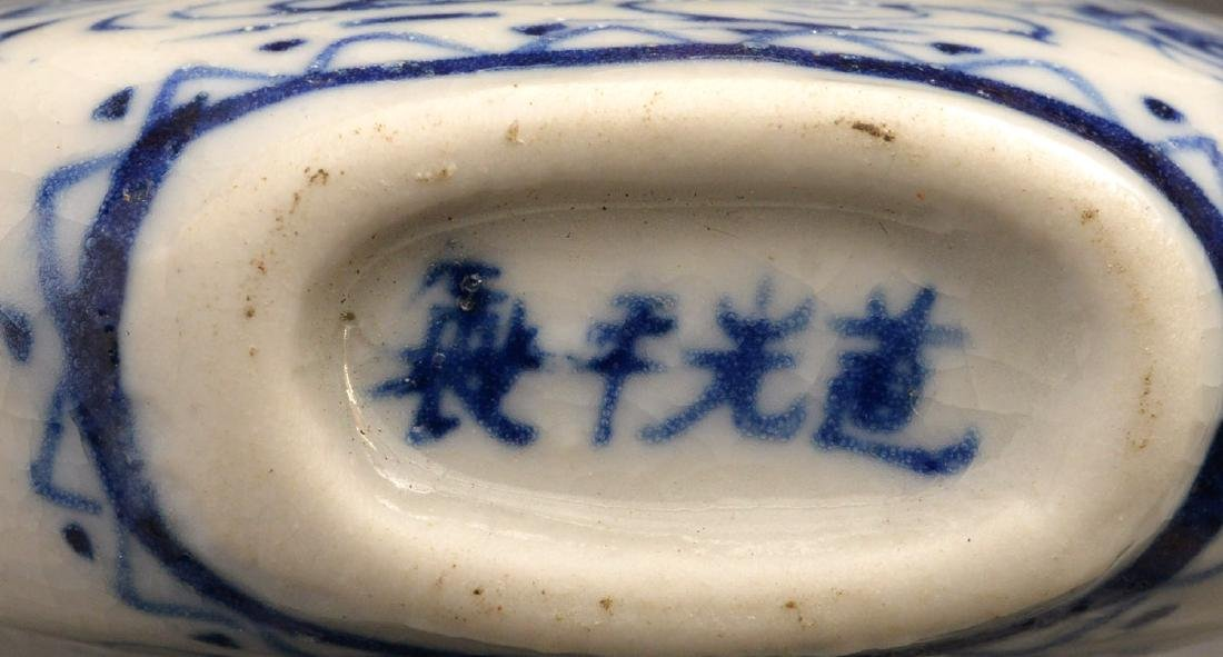 (3) Chinese porcelain snuff bottles - 10