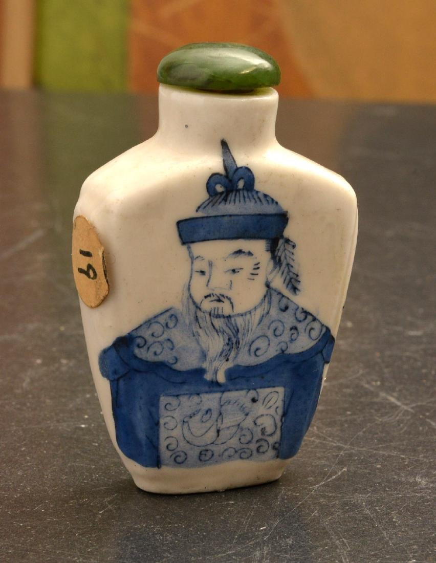 (3) Chinese porcelain snuff bottles - 4
