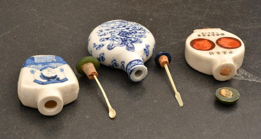 (3) Chinese porcelain snuff bottles - 8