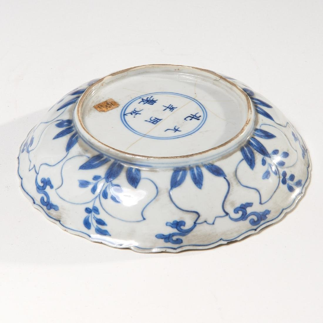 Old Chinese blue and white kraak-ware dish - 7