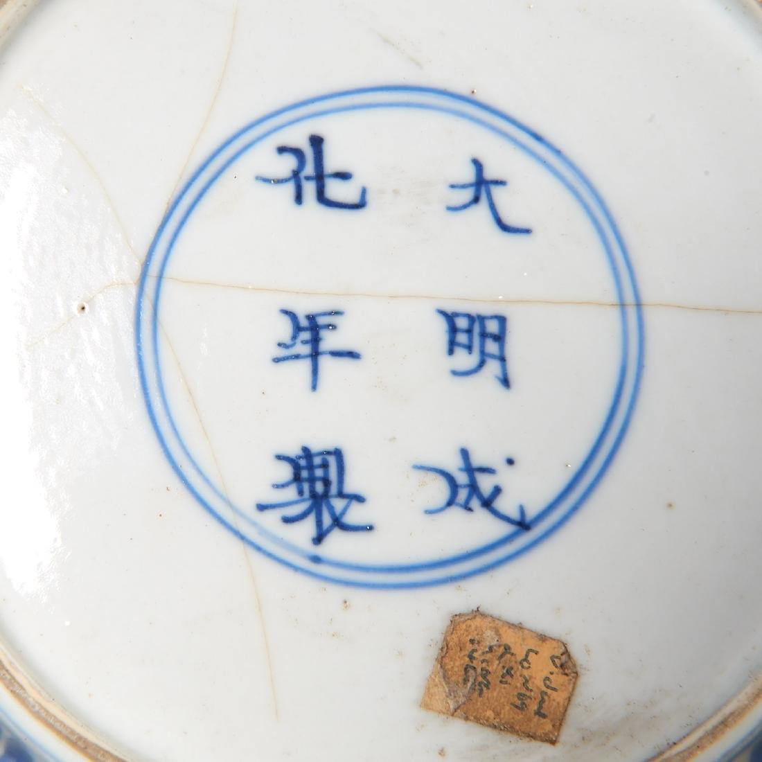 Old Chinese blue and white kraak-ware dish - 8