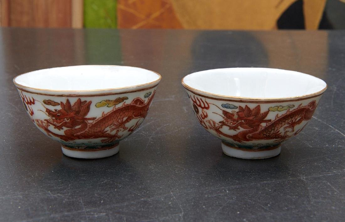Pair old Chinese dragon and phoenix cups