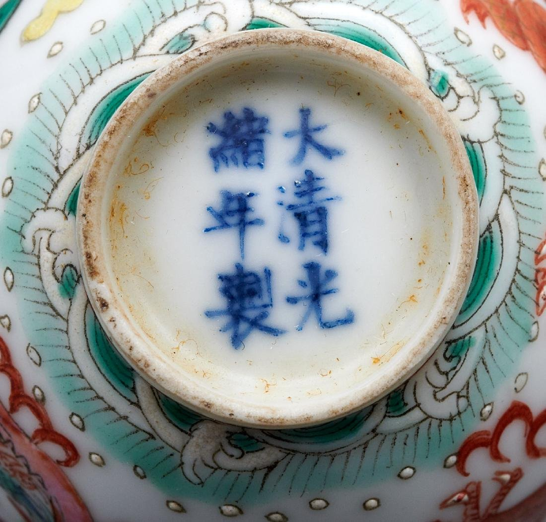 Pair old Chinese dragon and phoenix cups - 5