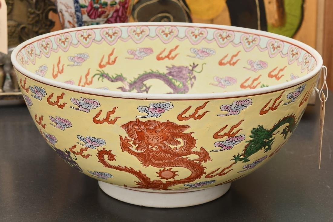 Chinese Famille Jaune dragon center bowl