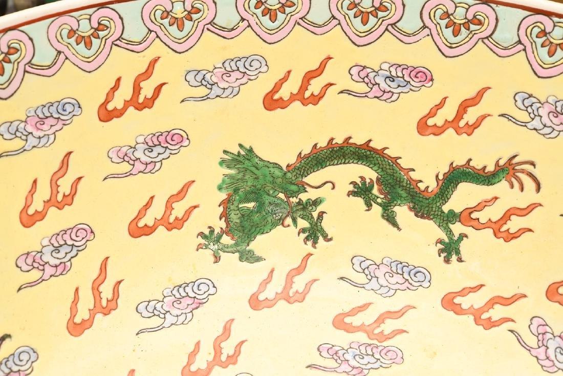 Chinese Famille Jaune dragon center bowl - 3