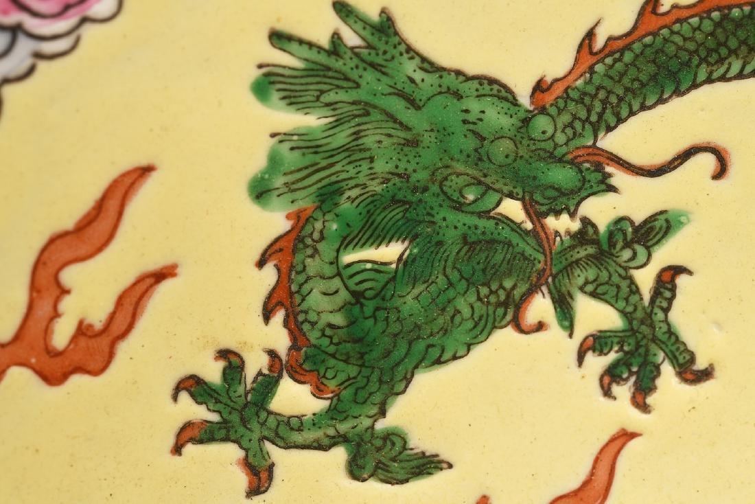 Chinese Famille Jaune dragon center bowl - 4