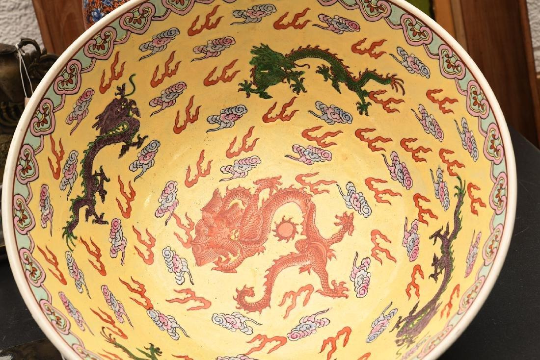 Chinese Famille Jaune dragon center bowl - 5