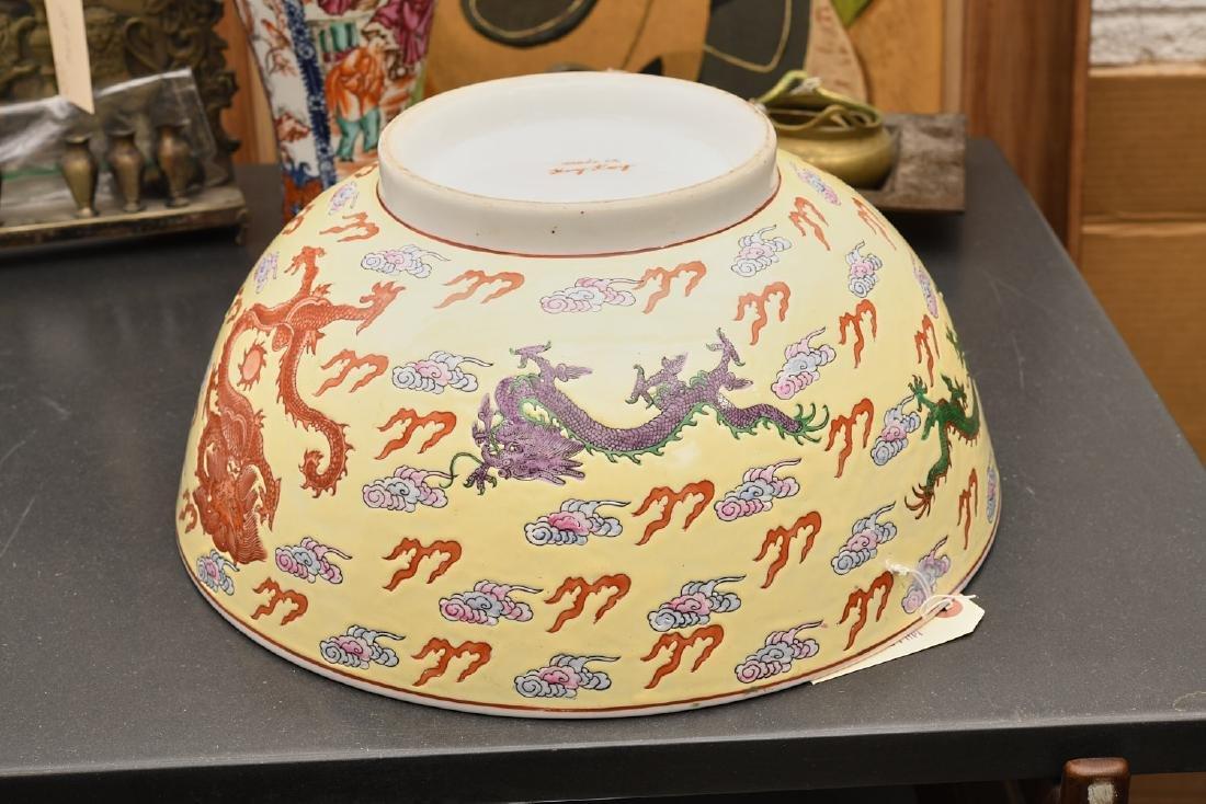 Chinese Famille Jaune dragon center bowl - 6