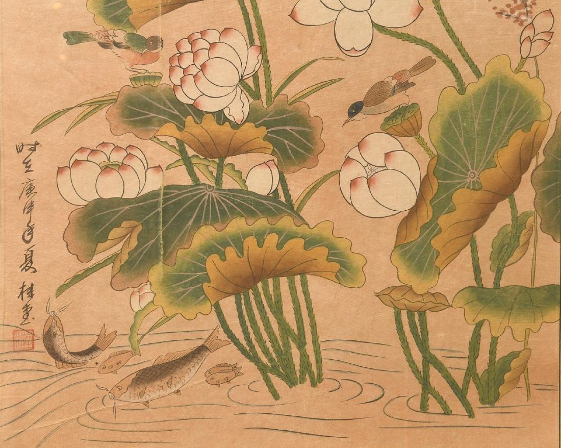 Japanese School, woodblock print - 3