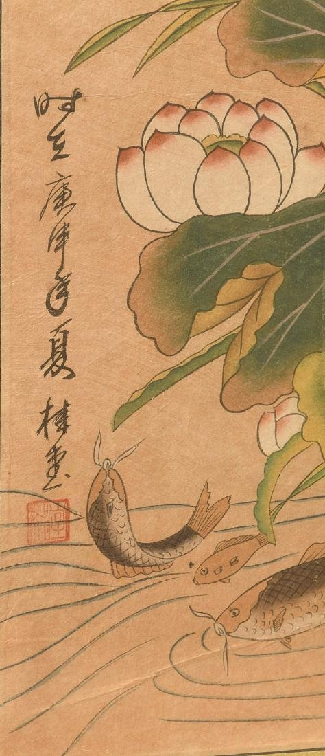 Japanese School, woodblock print - 4