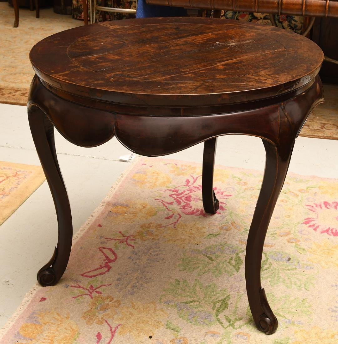 Chinese Provincial style hardwood center table