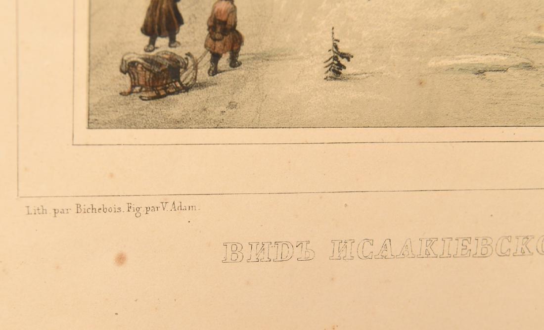 Alphonse Bichebois, engraving - 3