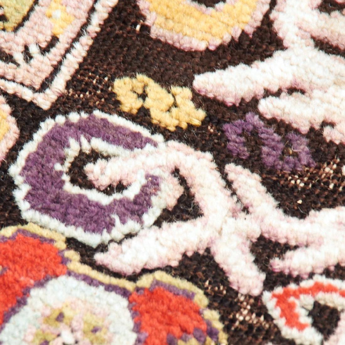 Sivas rug, ex museum - 3