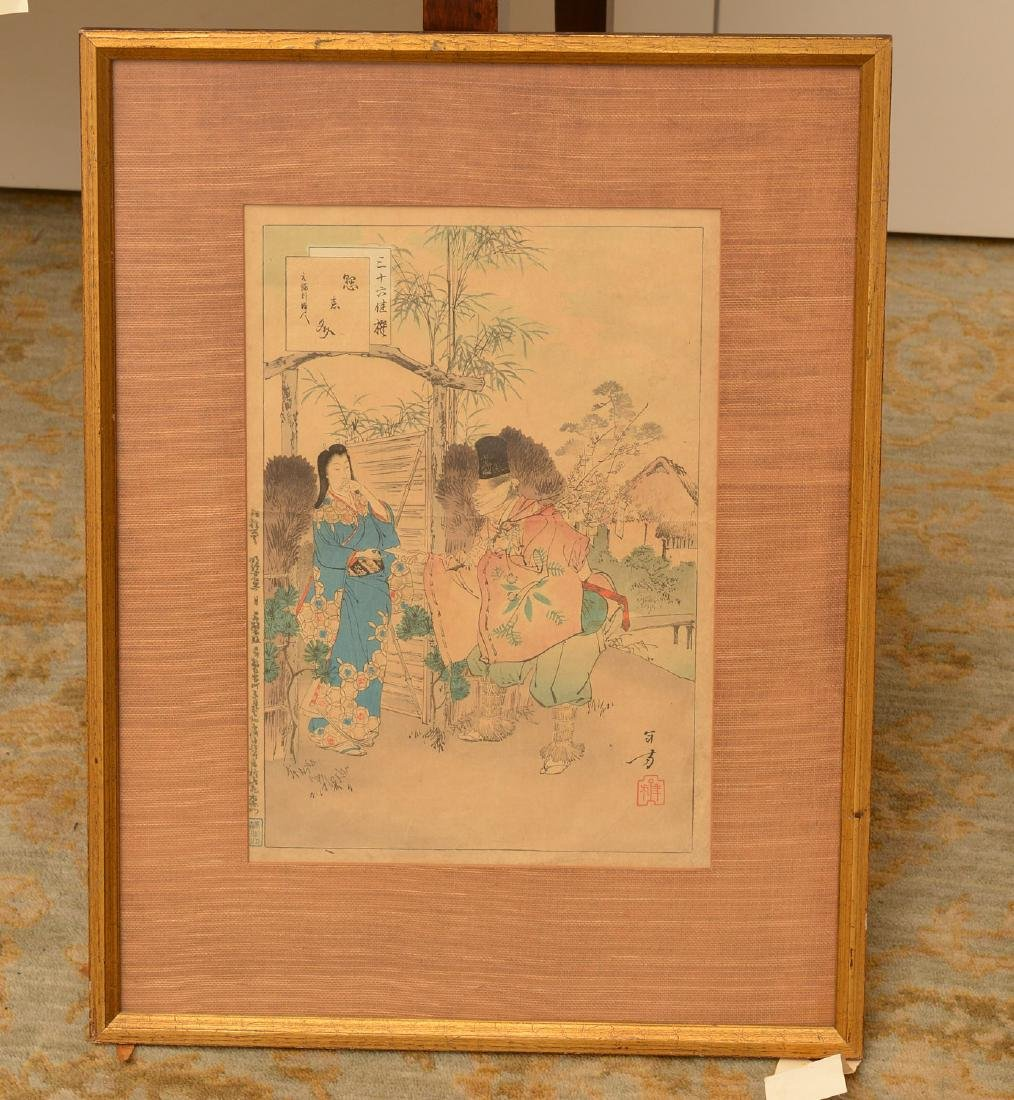 Japanese School, woodblock print