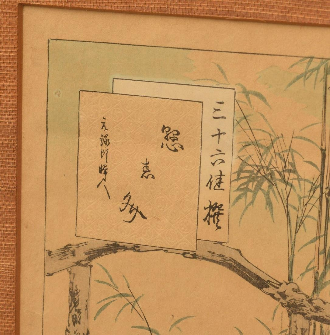 Japanese School, woodblock print - 2