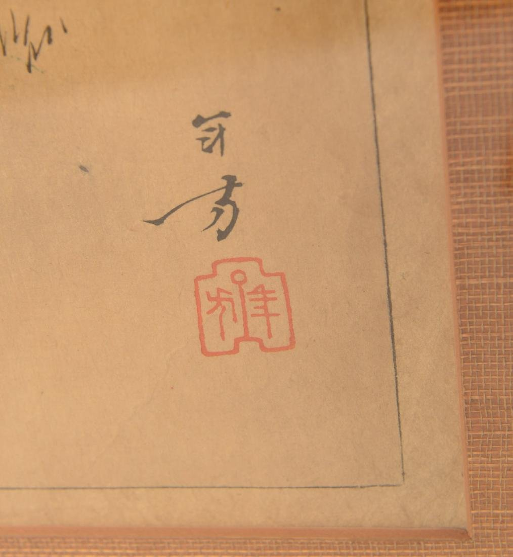 Japanese School, woodblock print - 4