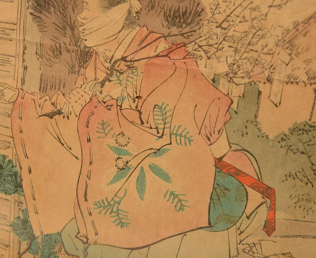 Japanese School, woodblock print - 5