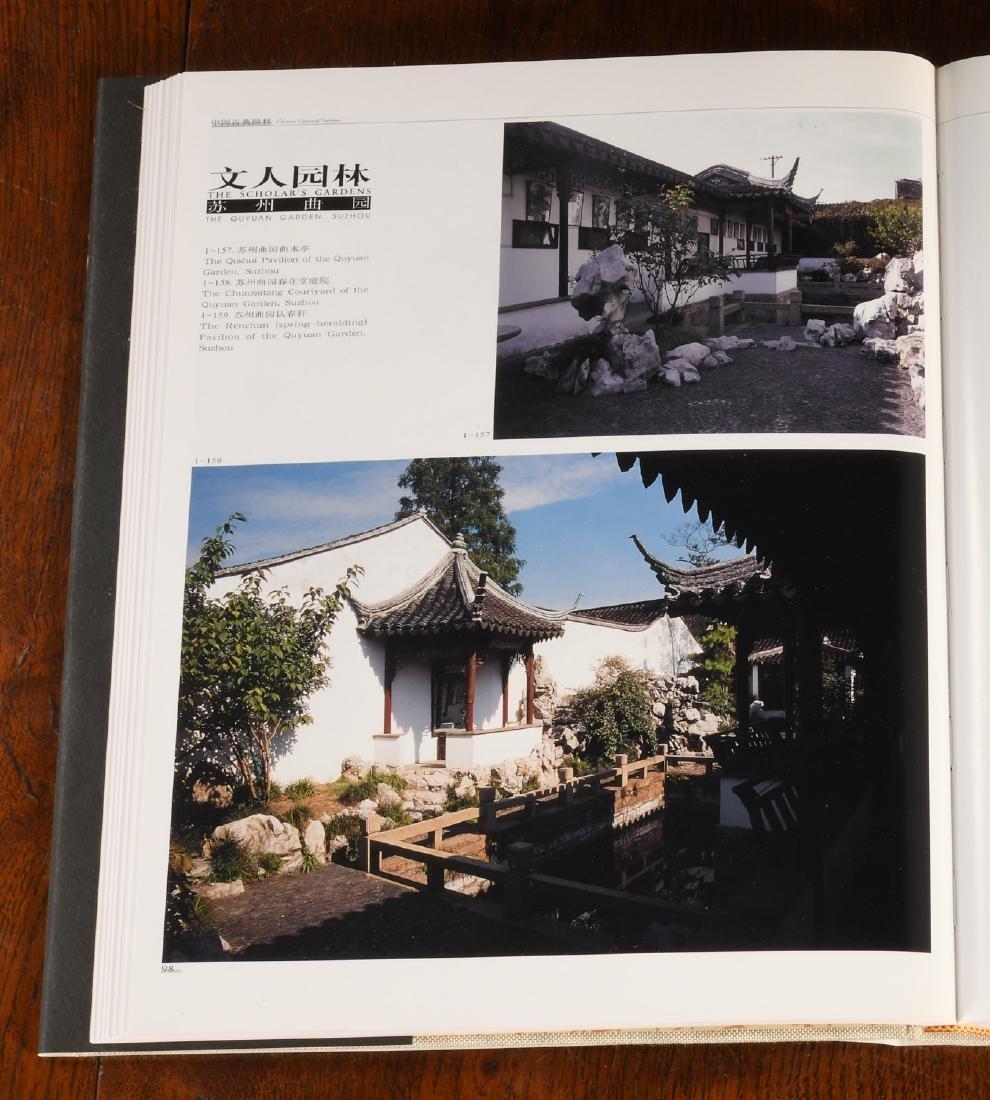 BOOKS: (6) Vols Chinese Qing Porcelain Jade Bronze - 5