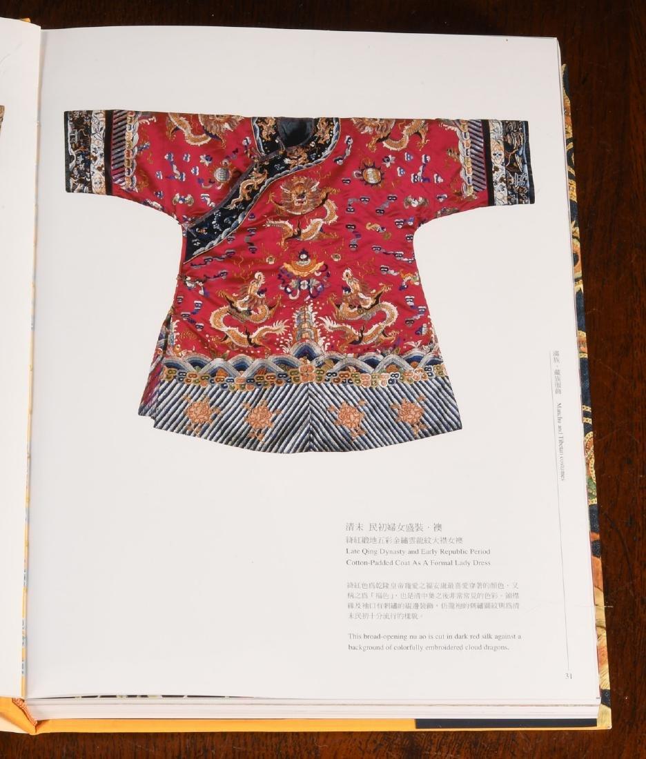 BOOKS: (6) Vols Chinese Qing Porcelain Jade Bronze - 7