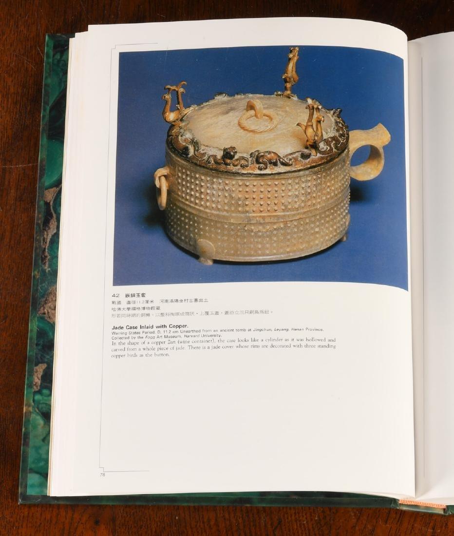BOOKS: (6) Vols Chinese Qing Porcelain Jade Bronze - 9