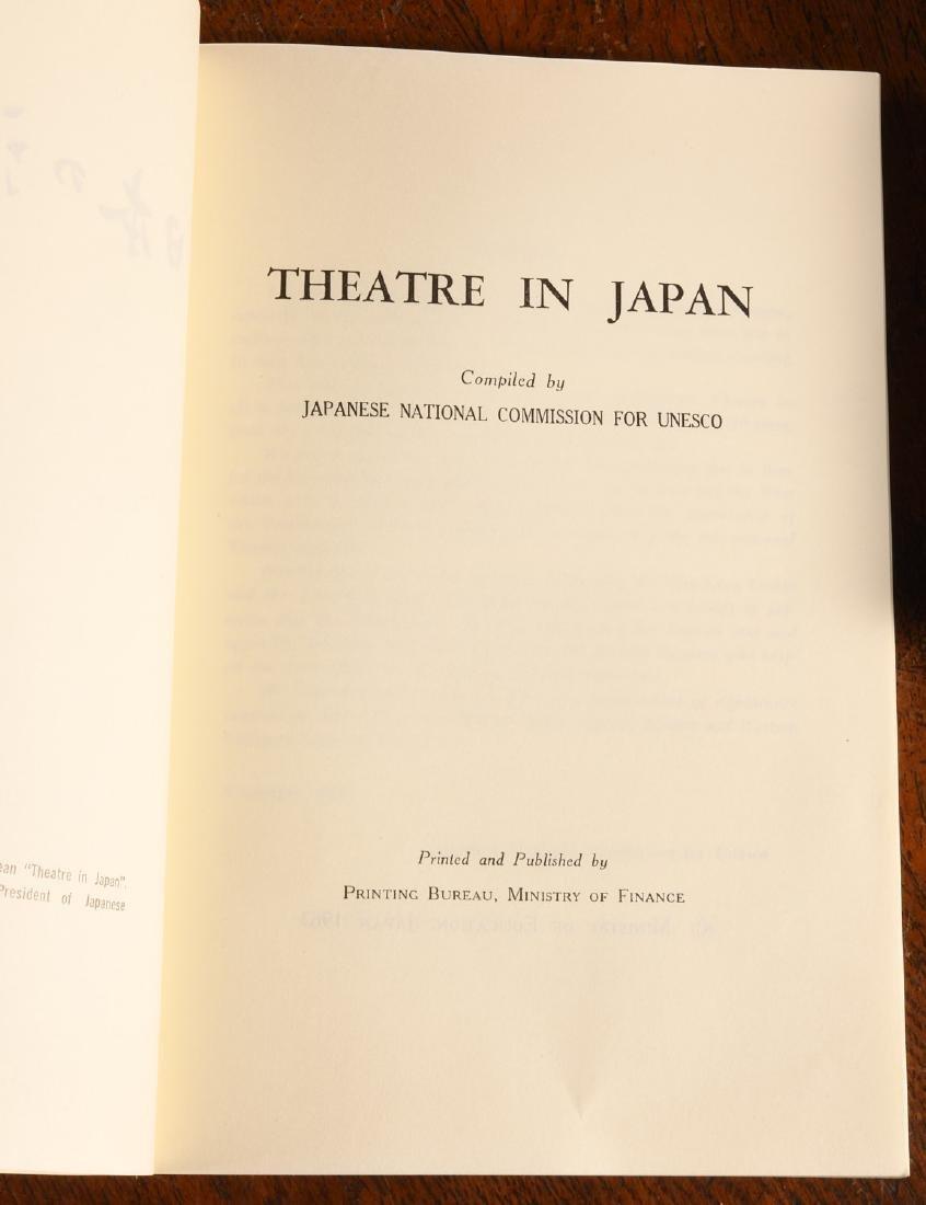 BOOKS: (13) Vols Japanese Kabuki Theater - 4