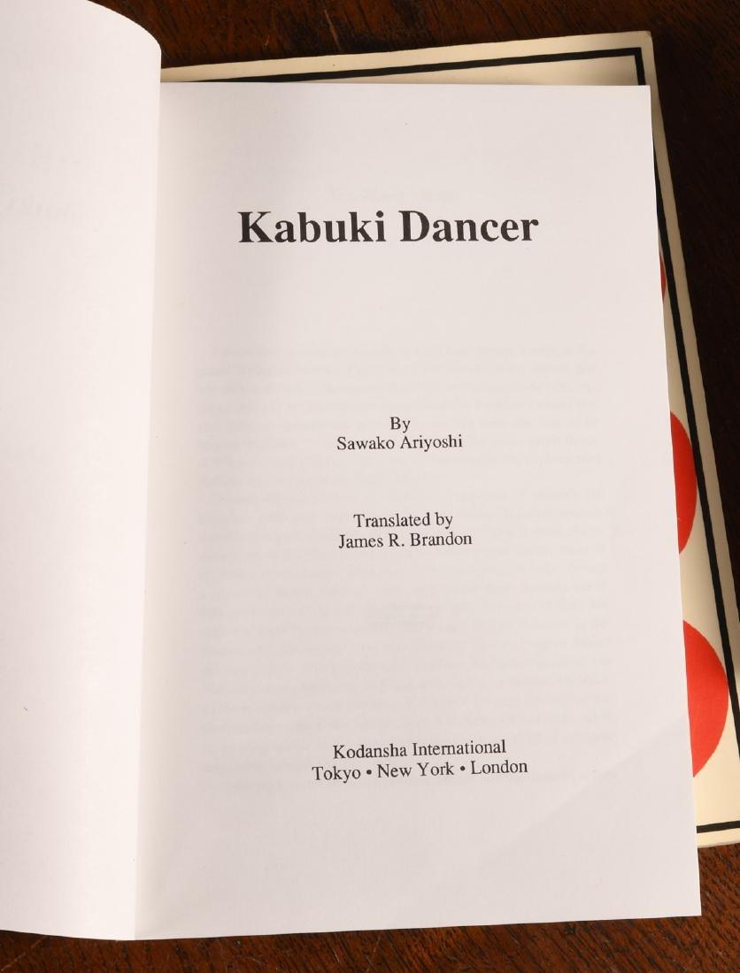 BOOKS: (13) Vols Japanese Kabuki Theater - 5