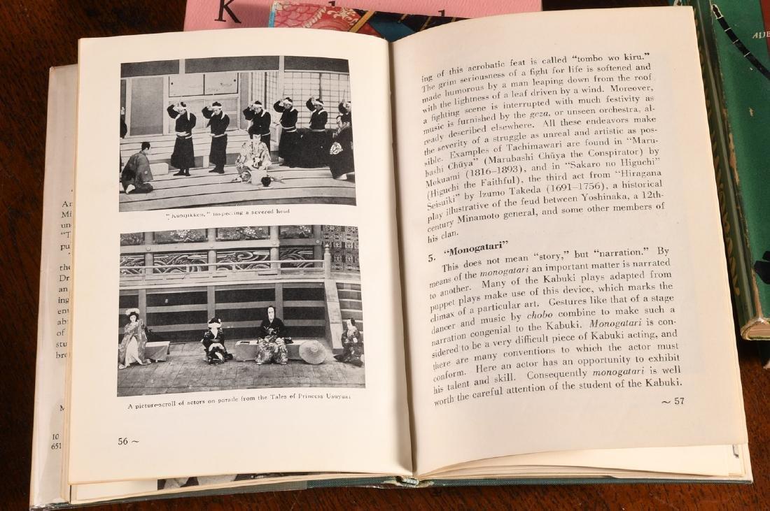 BOOKS: (13) Vols Japanese Kabuki Theater - 6