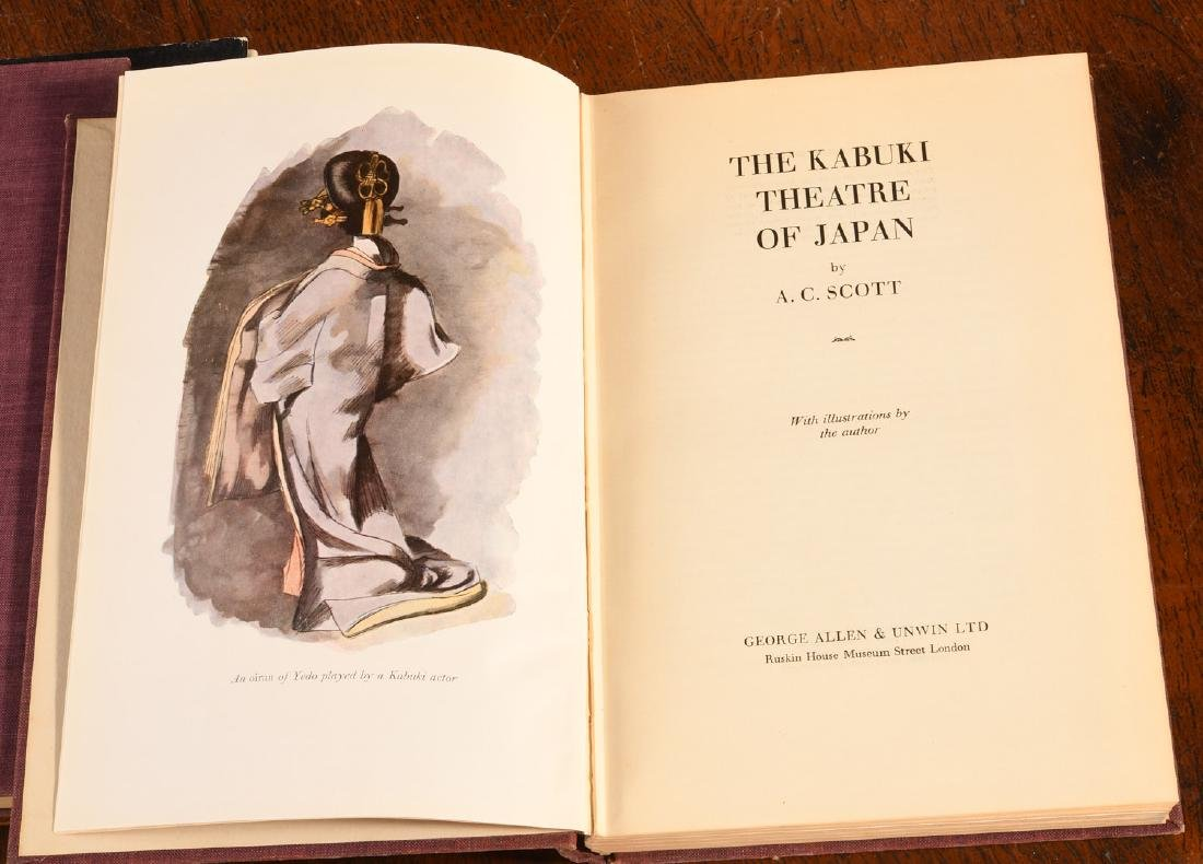 BOOKS: (13) Vols Japanese Kabuki Theater - 8