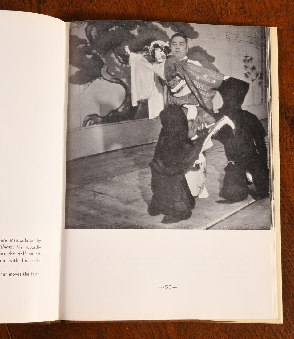 BOOKS: (13) Vols Japanese Kabuki Theater - 9