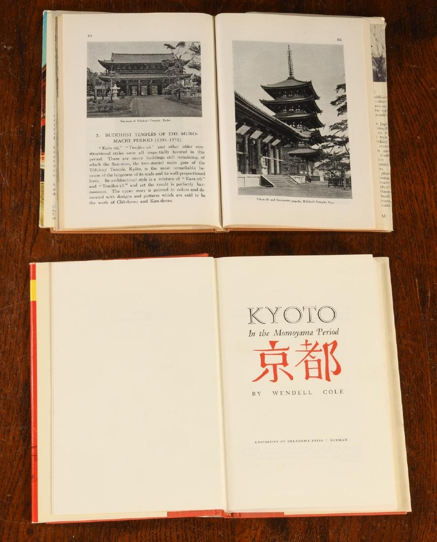 BOOKS: (23) Vols Old Japan Culture & Travel - 6