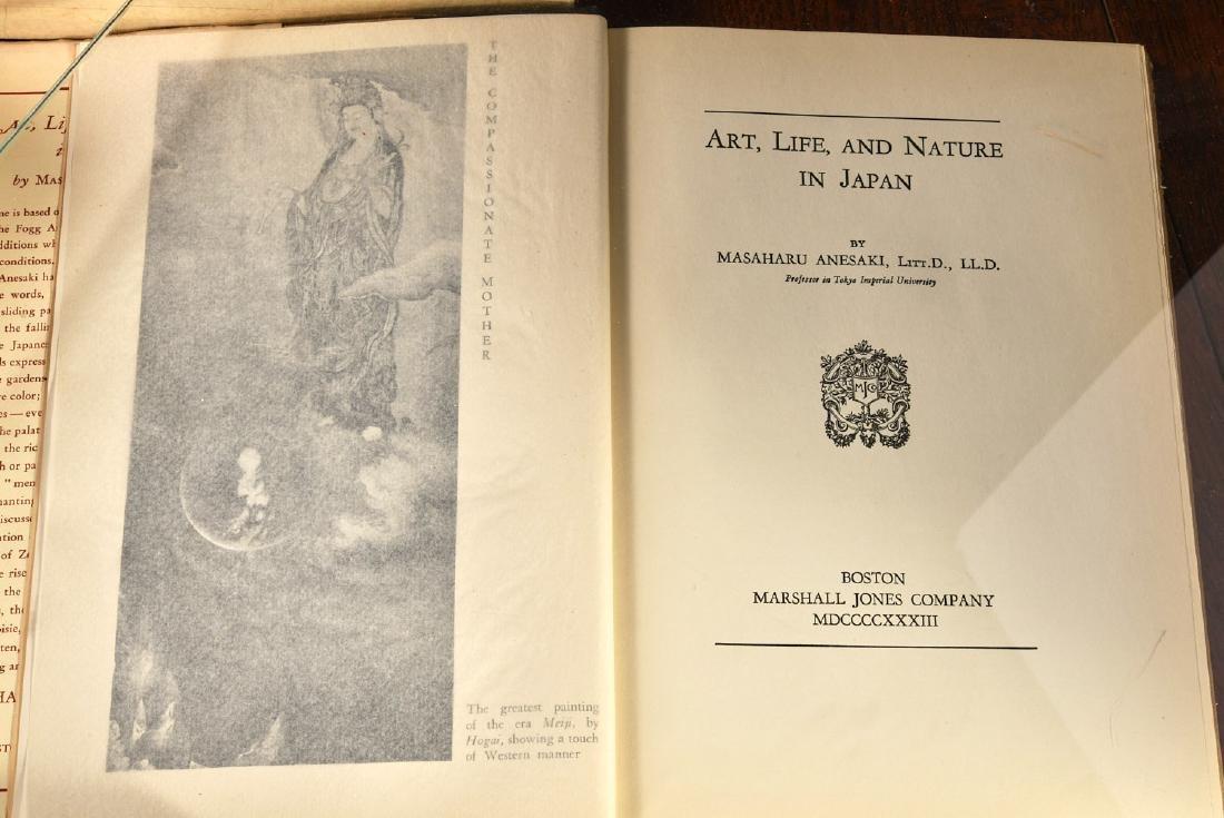 BOOKS: (9) Vols Gardening & Japanese Gardens - 6
