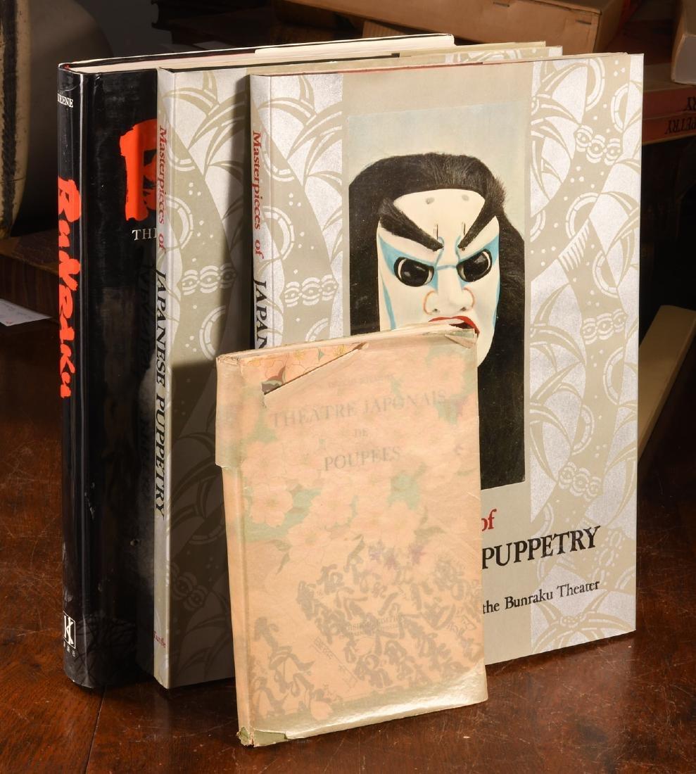 BOOKS: (4) Vols Japanese Puppetry Bunraku