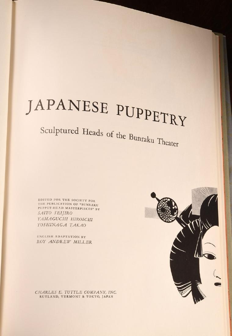 BOOKS: (4) Vols Japanese Puppetry Bunraku - 2