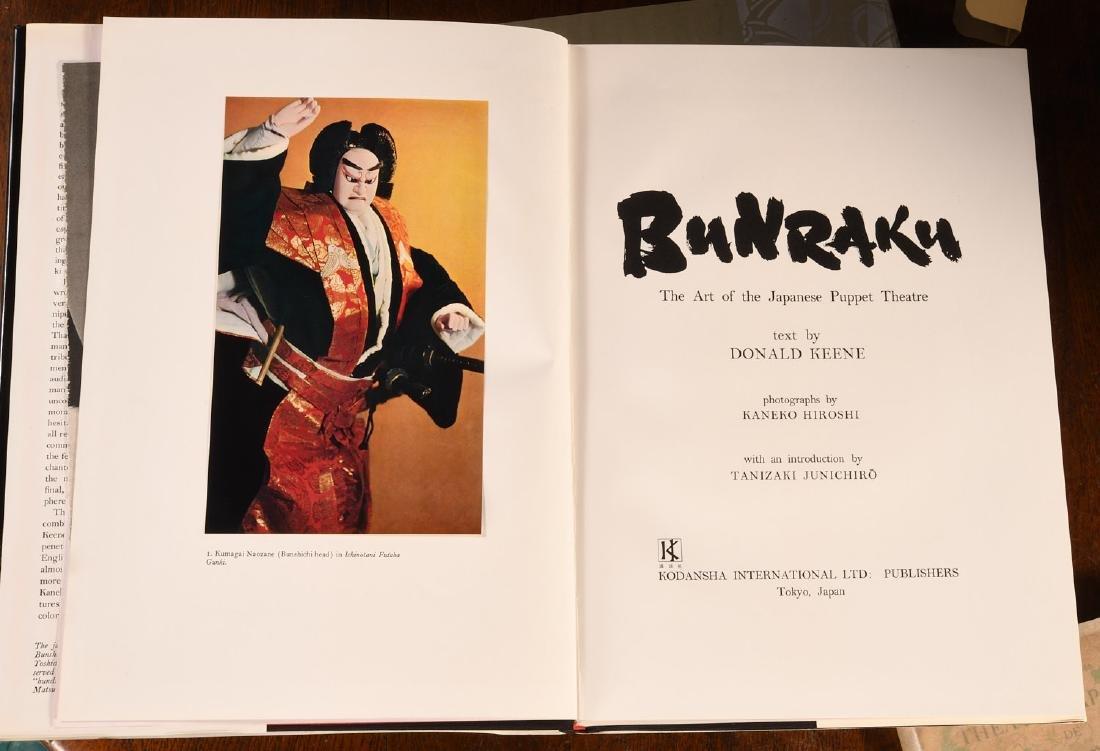 BOOKS: (4) Vols Japanese Puppetry Bunraku - 3