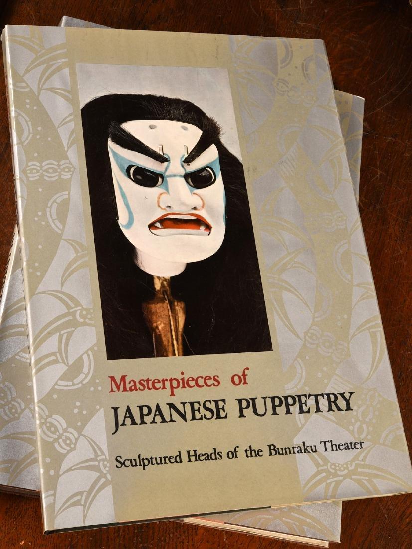 BOOKS: (4) Vols Japanese Puppetry Bunraku - 7