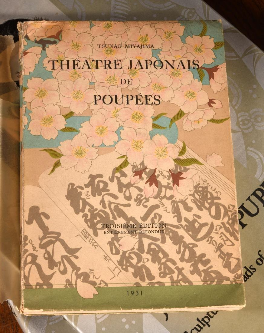 BOOKS: (4) Vols Japanese Puppetry Bunraku - 8
