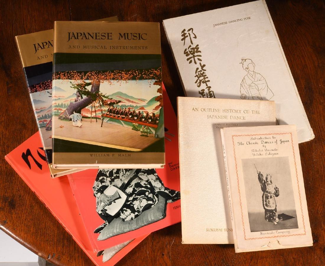BOOKS: (7) Vols Japanese Dance & Music