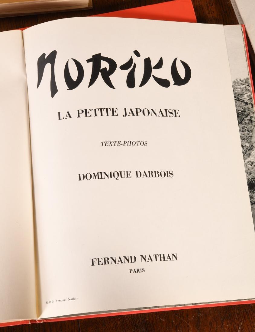 BOOKS: (7) Vols Japanese Dance & Music - 3