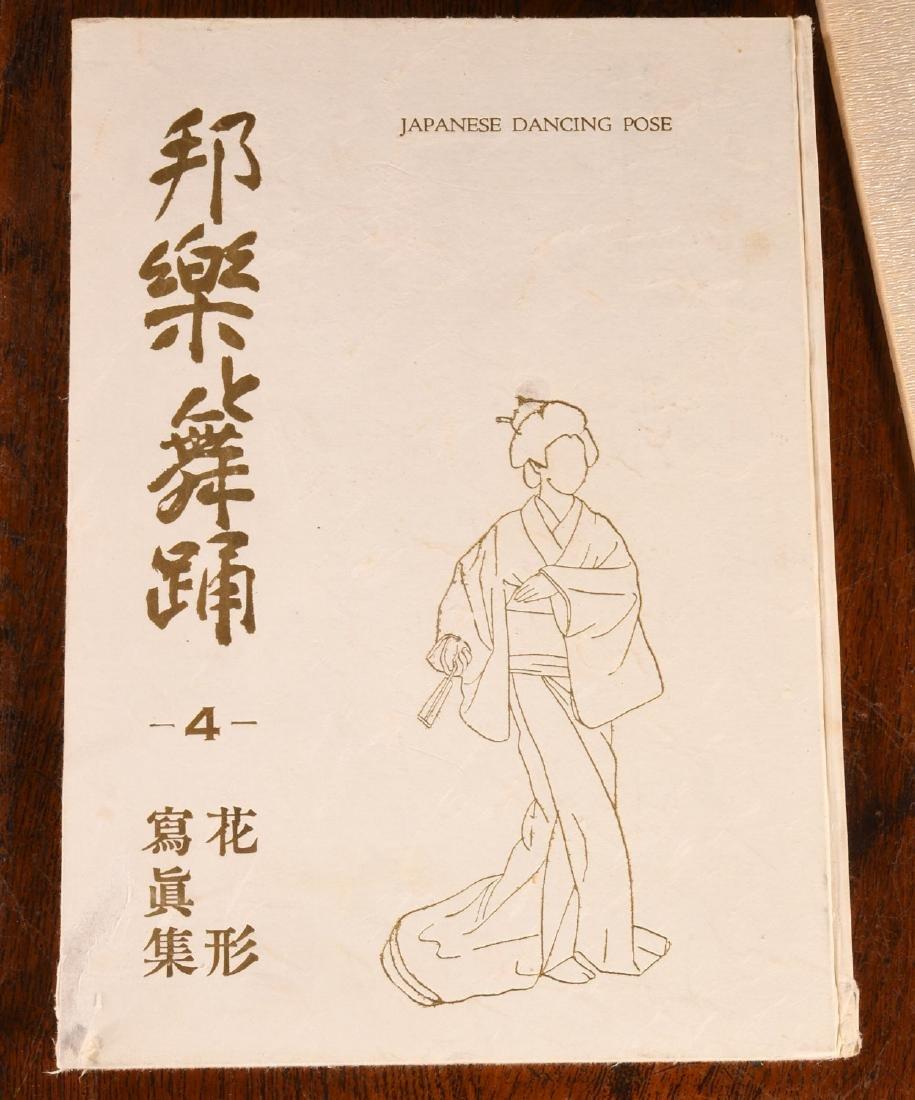 BOOKS: (7) Vols Japanese Dance & Music - 4