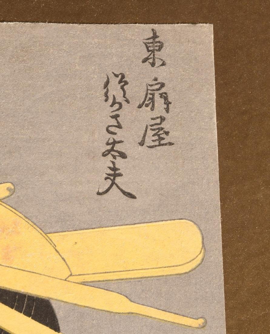 BOOKS: (2) Vols Women of Japan 1950 w/Woodcuts - 2