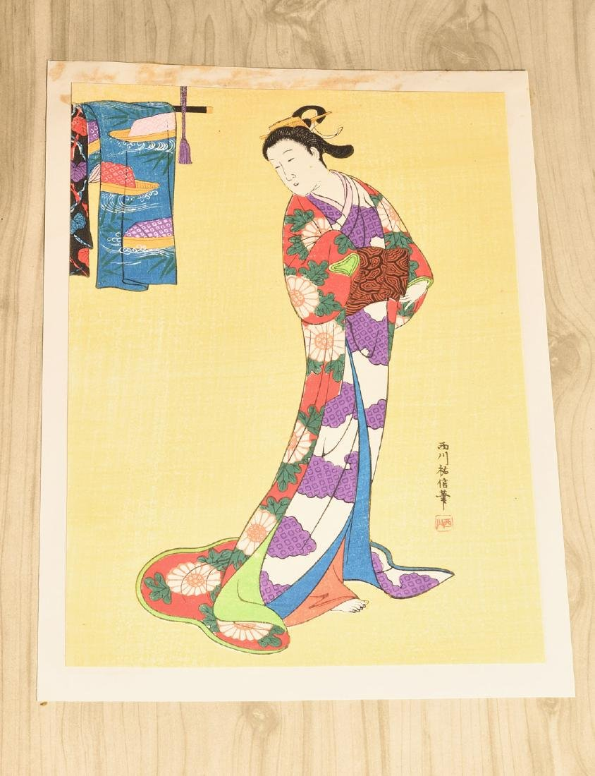 BOOKS: (2) Vols Women of Japan 1950 w/Woodcuts - 5