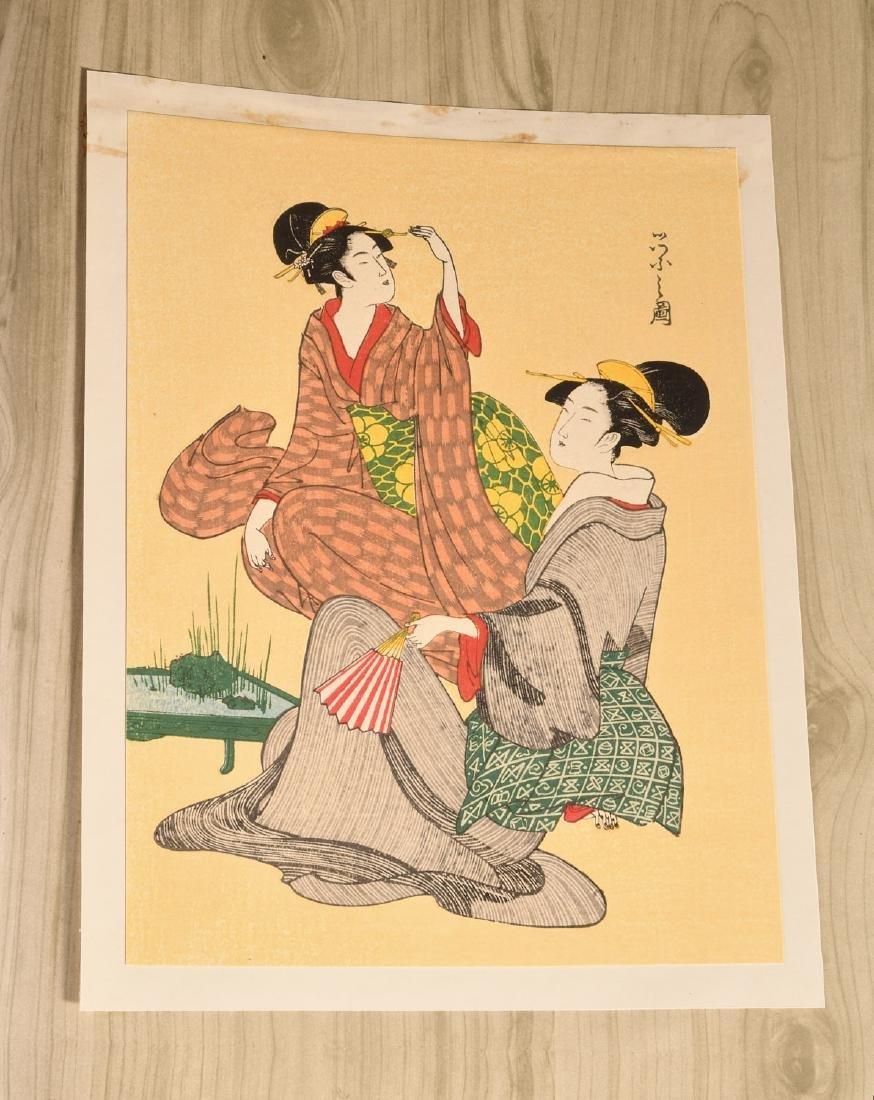 BOOKS: (2) Vols Women of Japan 1950 w/Woodcuts - 6