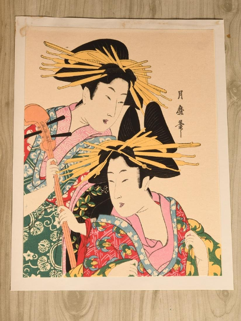 BOOKS: (2) Vols Women of Japan 1950 w/Woodcuts - 8