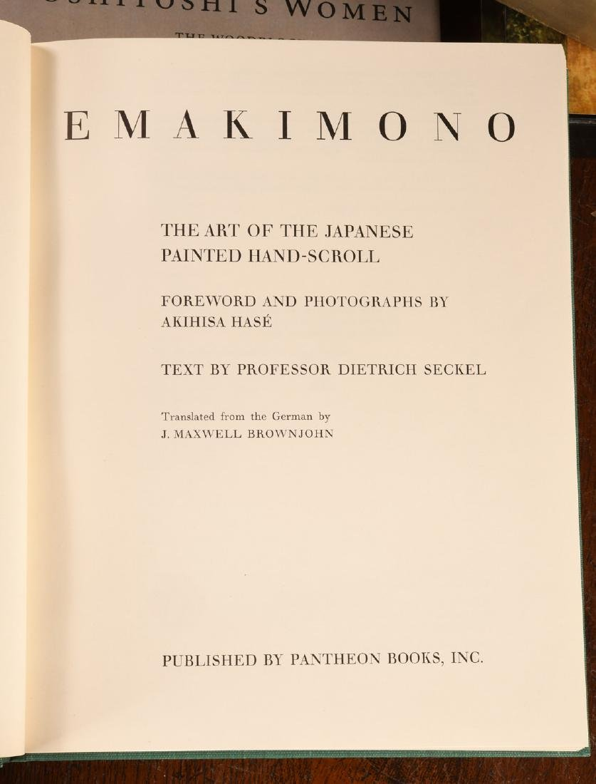 BOOKS: (7) Vols Japanese Prints and Painting - 3