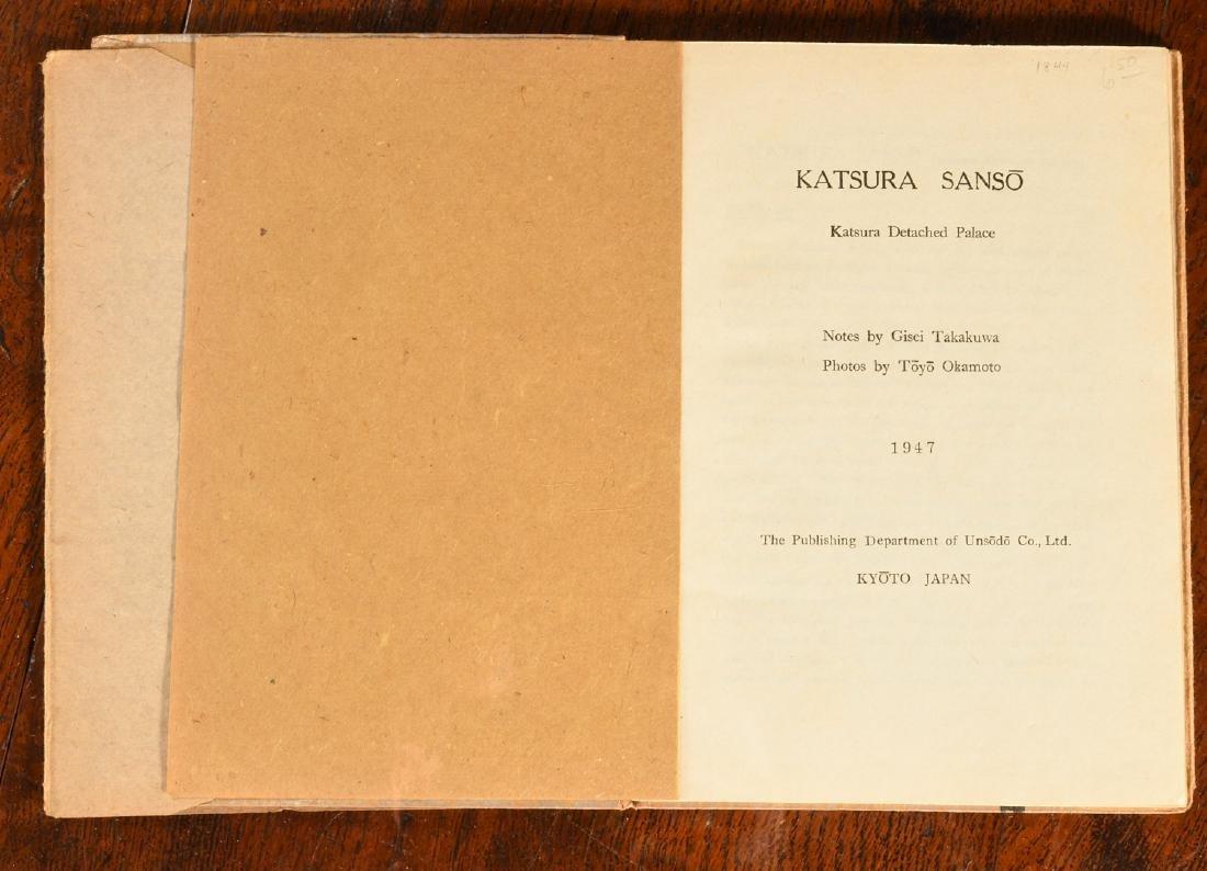 BOOKS: (9) Vols Japanese Castles & Palaces - 2
