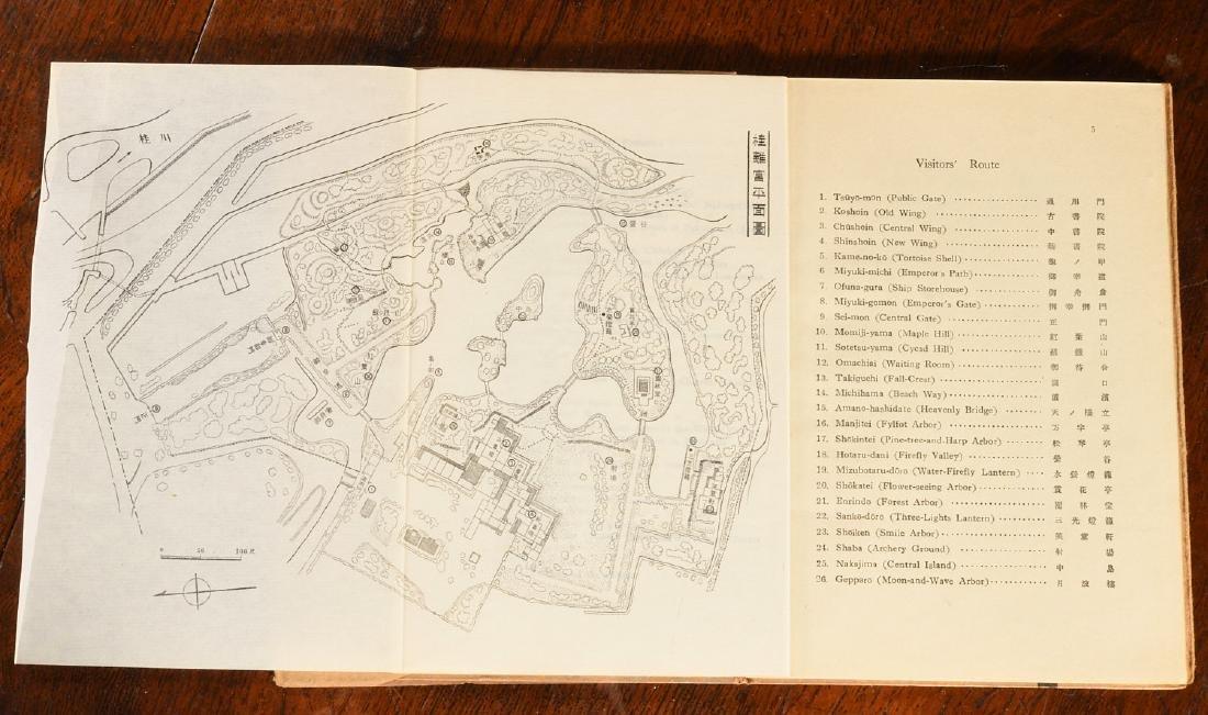 BOOKS: (9) Vols Japanese Castles & Palaces - 3