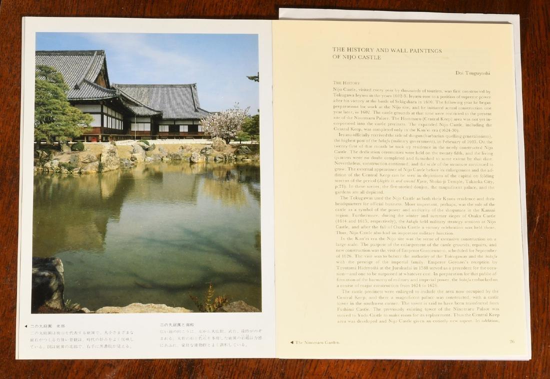 BOOKS: (9) Vols Japanese Castles & Palaces - 7