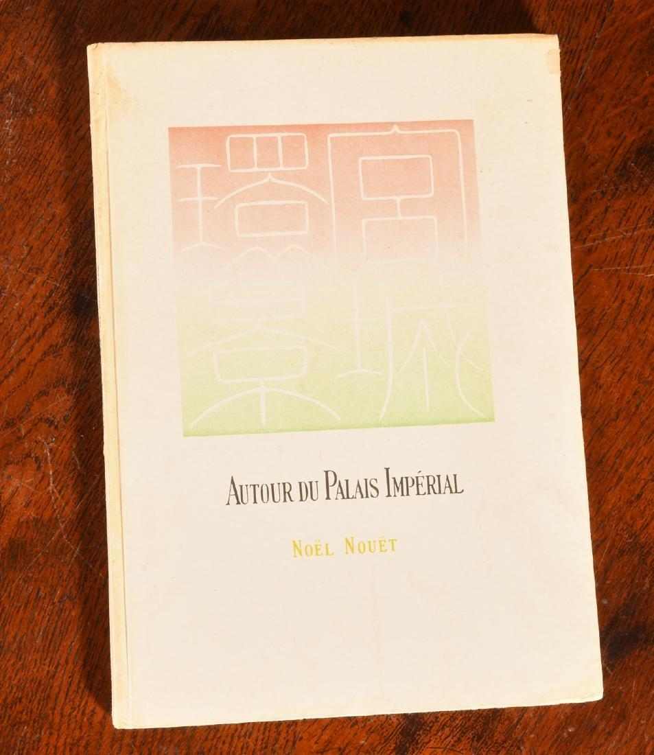 BOOKS: (9) Vols Japanese Castles & Palaces - 8